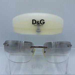 Dolce & Gabbana Frameless 2098 Sunglasses